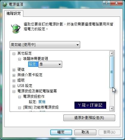 PowerBt-06