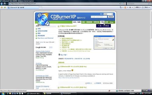 CDBurnerXp-02