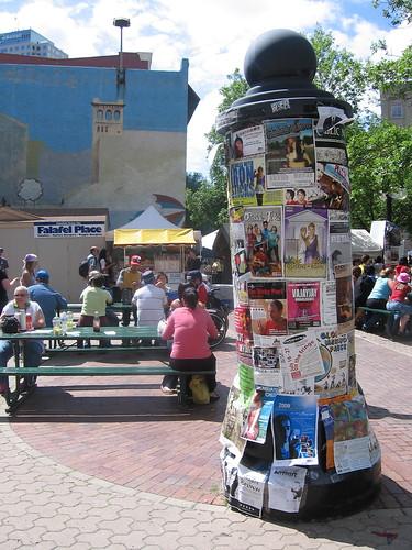 Poster Kiosk