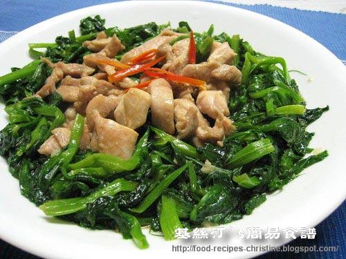雞柳炒豆苗 Stir-fried Pea Shoots with Chicken
