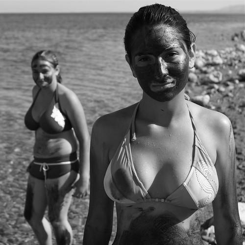 Dead Sea Mudpack