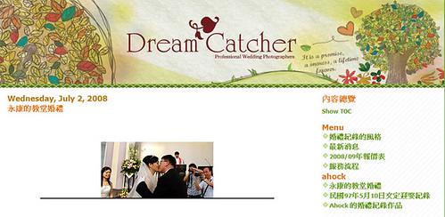 婚禮記錄網站