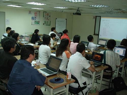 你拍攝的 20080811eComing-電子報實作研討021。