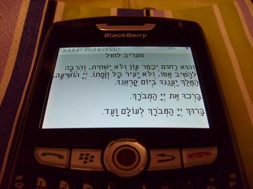 Siddur on my BlackBerry