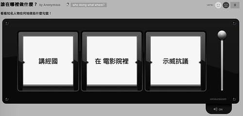講經國 (by tenz1225)