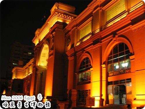 埃及考古博物館-4