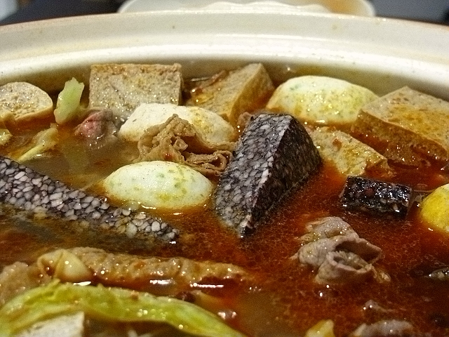 Spicy Hot Pot