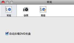 4Media DVD Ripper软体预置-常规
