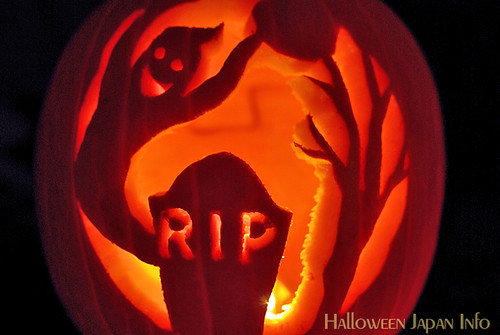 Boogie Nights Carving