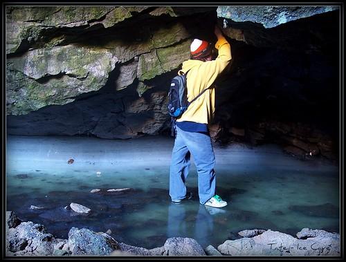Tate - Ice Cave