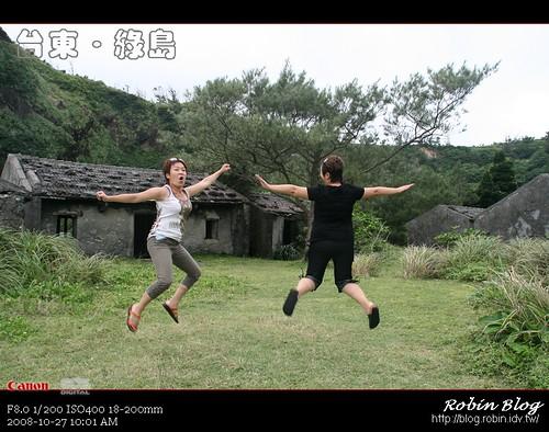 你拍攝的 20081027台東綠島之旅130.jpg。