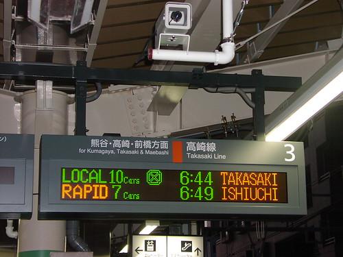 桶川駅/Okegawa station