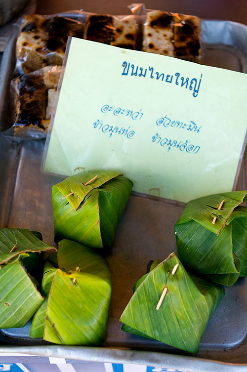 Thai Yai/Shan-style sweets for sale in Soppong, Mae Hong Son, Thailand