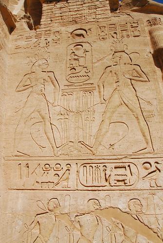 LND_2997 Abu Simbel