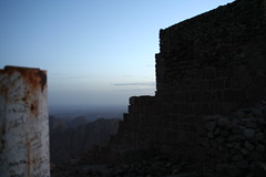 sinia highest point
