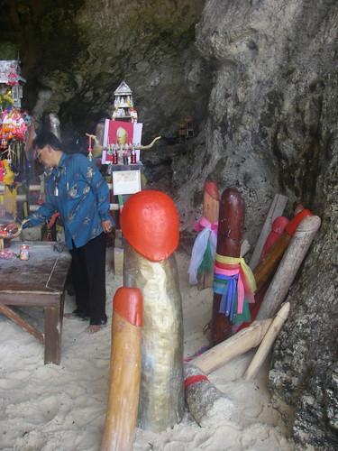 Princess Cave
