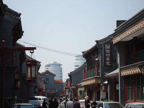 Beijing April '08 004