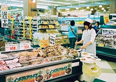 (bobby stokes) Tags: film japan rollei japanese supermarket nagoya sausages analogue agfa agfavista100 nofi  photooftheday rollei35 agfavista rollei35s