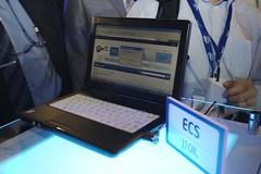 ECS J10IL
