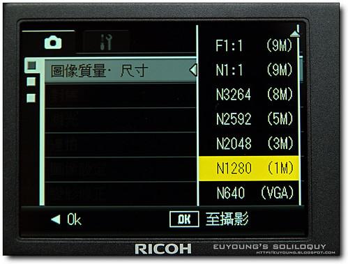 GX200_menu_3 (euyoung's soliloquy)