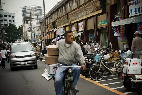 1942 : Tsukiji Stroll #2