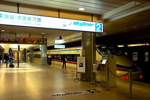 Skyliner on the Keisei platform