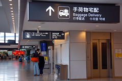 Signpost to baggage delivery counters