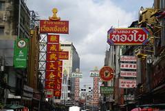 Thailand: Bangkok