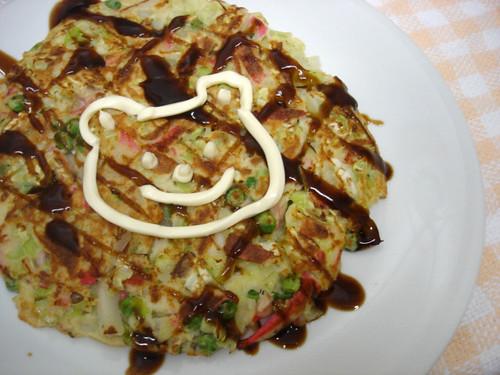 Meu Okonimiyaki