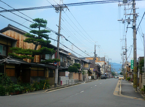 Street of Kyoto