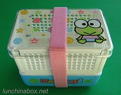 Keroppi combo bento box and collapsible sandwich case