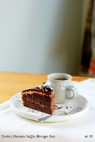 Deeba's cake
