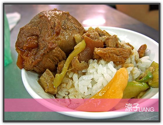 李海魯肉飯03