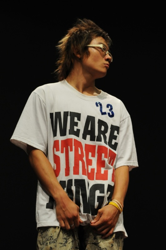 We are street king