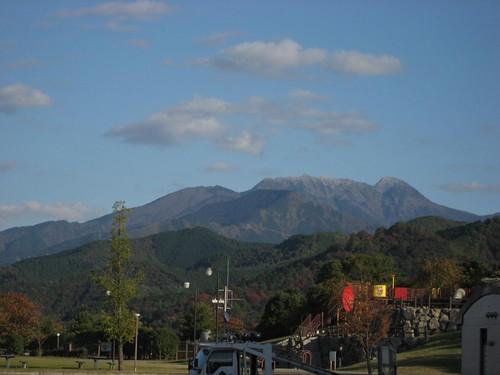 Ishizuchi,Mt.