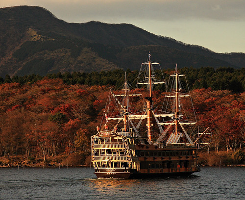 Pirates of Lake Ashi