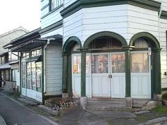 八戸 200812 建物