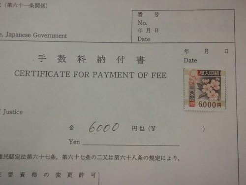 Sello de 6000¥