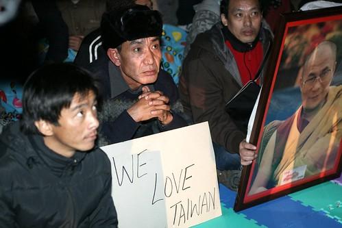 台灣流浪藏人