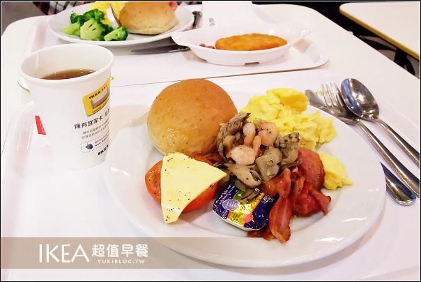 [新莊-食]*IKEA瑞典餐廳~$39超值早餐 & $59活力早餐 (飲料要另外計價了><)