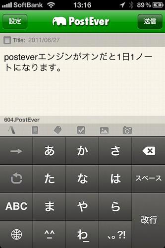 20110627_h23