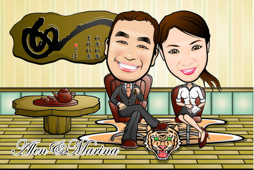 Q Digital Caricature Tea-Time Theme Drawing