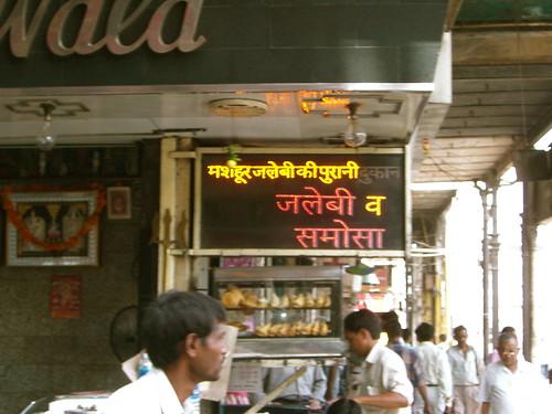 Delhi street sign 08