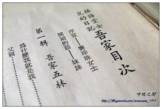 書籍~吾家3