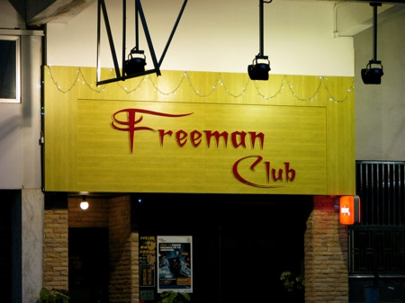 Freeman Club outside Hong Kong