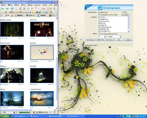 desktoptopia-00
