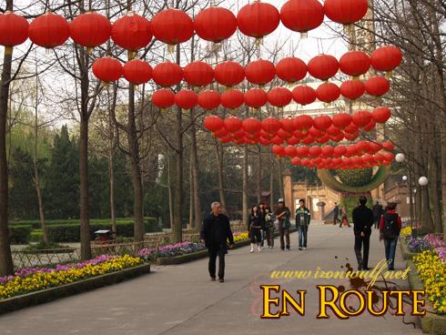 Lantern path to park monument