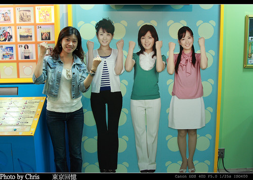 2008_tokyo_0966