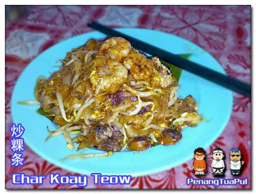 Penang Food, Char Koay Teow, Char Koay Tiao