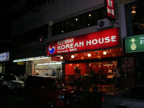 KoreanHouse14